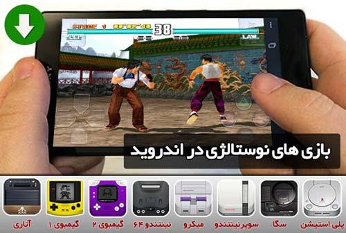 game toolfa دانلود برنامه عکاسی متحرک Gif Me! Camera PRO v1.29 اندروید