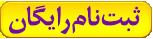 kharid