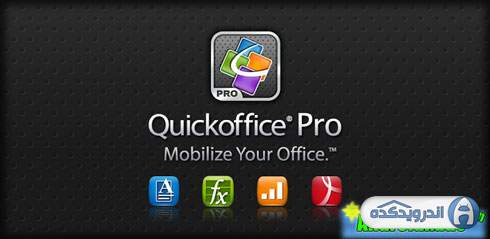 quickofficepro1