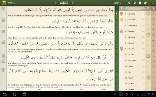 دانلود کاملترین قران iQuran Pro v2.5.4 اندرویدنرم افزار iQuran Pro یکی از کاملترین نرم افزار های قرآن مربوط به اندروید می  باشد که امکانات جالبی از جمله متن کامل قرآن کریم به همراه6 ترجمه به زبان  انگلیسی ...