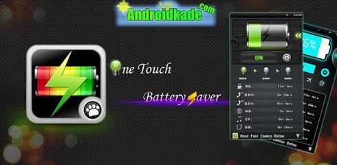battery-saver1