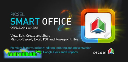 نسخه چدید آفیس Smart Office 2 v2.1.4
