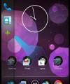 دانلود تولبار کاربردی Sidebar Pro 2.3.0.0