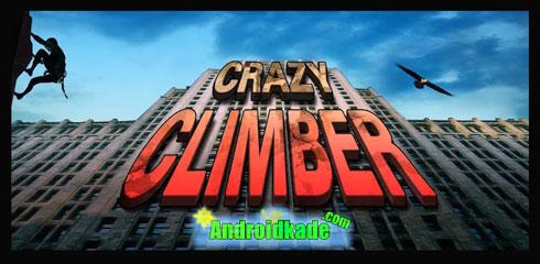 دانلود بازی کوهنورد دیوانه Crazy Climber v1.0.4