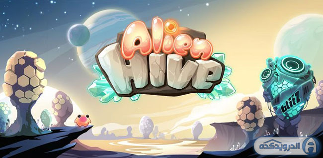     Alien Hive v2.1.0