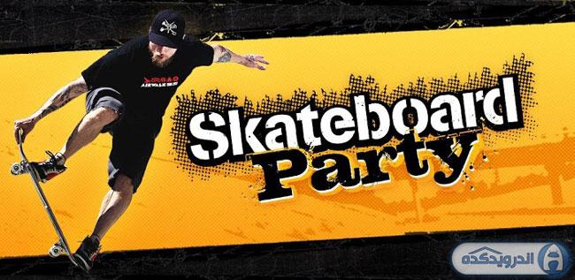 دانلود بازی حزب اسکیت Mike V: Skateboard Party v1.2.5