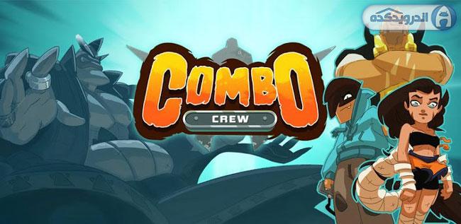 دانلود بازی مبارزه ای Combo Crew v1.0.2