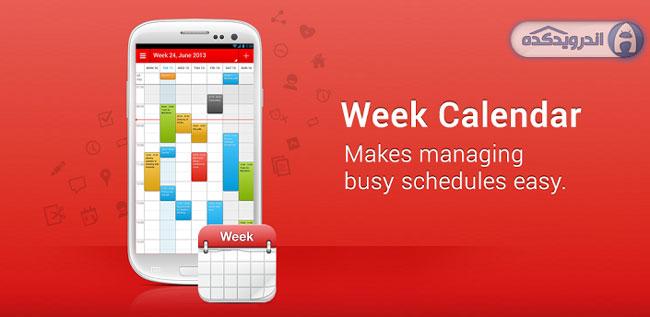 دانلود تقویم هفتگی Week Calendar v1.0.2