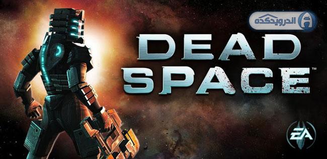 دانلود بازی فضای مرده Dead Space v1.1.41 اندروید – بدون نیاز به دیتا + تریلر