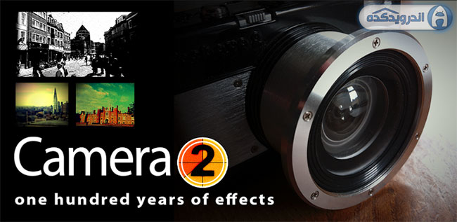 دانلود نرم افزار افکت های عکاسی Camera 2 1.0.0