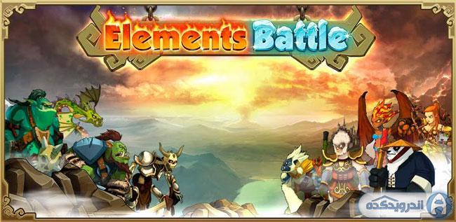 دانلود بازی عناصر نبرد Elements Battle v1.0.13