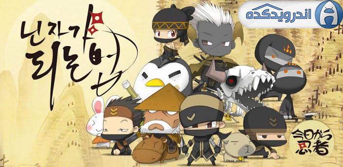 دانلود بازی داستان یک نینجا Ninja Quest v1.2.0