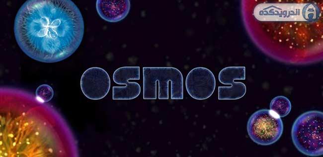 دانلود بازی جذاب و محبوب Osmos HD v2.0