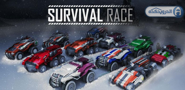دانلود بازی مسابقه بقا Survival Race HD v1.0