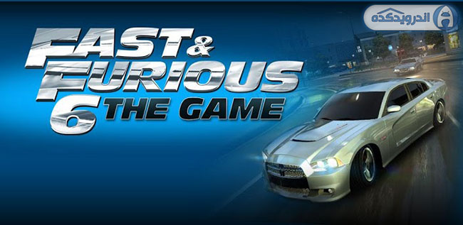 دانلود بازی سریع و خشن Fast & Furious 6: The Game 1.0 به همراه دیتا