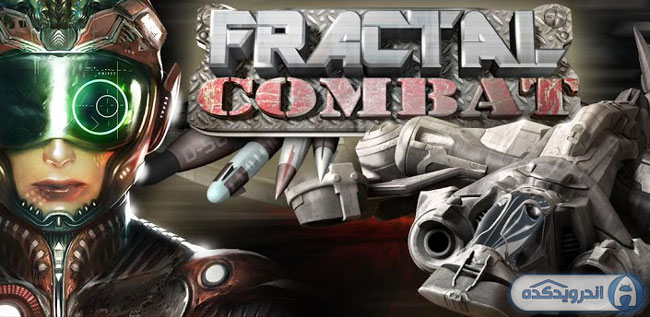     Fractal Combat v1.1.0.0