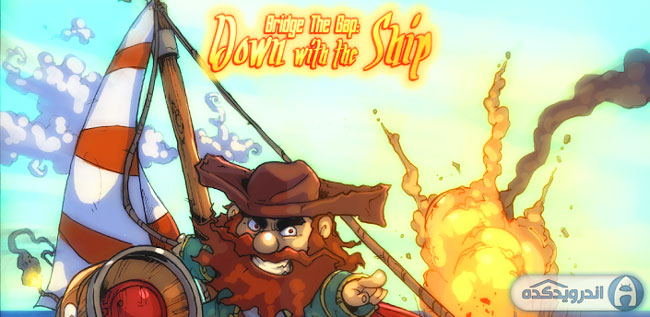      Down With The Ship v0.1