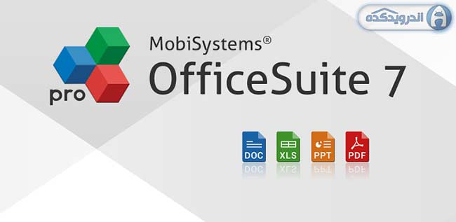دانلود برنامه افیس OfficeSuite Pro 7 (PDF & HD) v7.3.1513