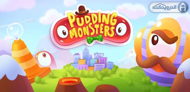 دانلود بازی فکری هیولا های پودینگی Pudding Monsters HD v1.2