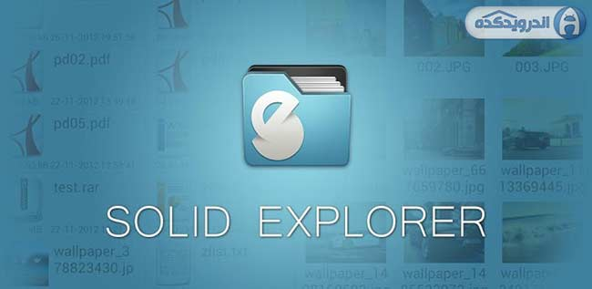        Solid Explorer v1.4.4 &#8211; Unlocked