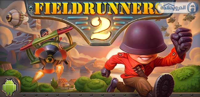 دانلود بازی بسیار جذاب Fieldrunners 2 v1.2 به همراه دیتا