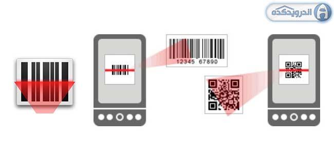 دانلود نرم افزار بسیار کاربردی Barcode Scanner 4.3.2