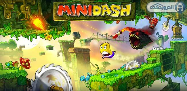 دانلود بازی شگفت انگیز Mini Dash v1.01