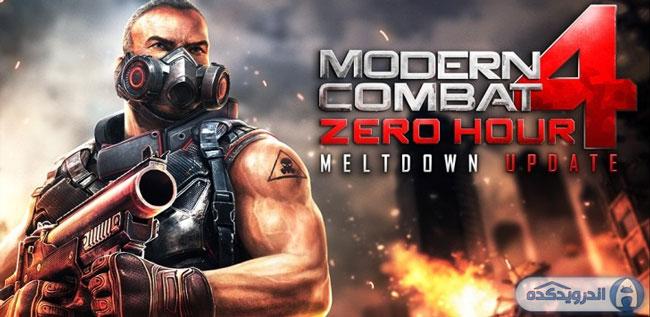 دانلود بازی مدرن کمبات ۴ – Modern Combat 4: Zero Hour v1.1.7c build 11760 اندروید – همراه دیتا + تریلر