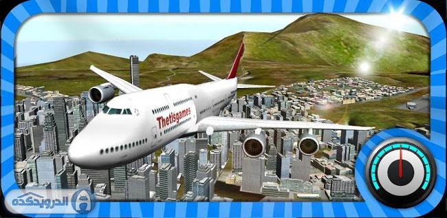 دانلود شبیه ساز پرواز بوئینگ هاوایی Flight Simulator Boeing Hawaii v1.2
