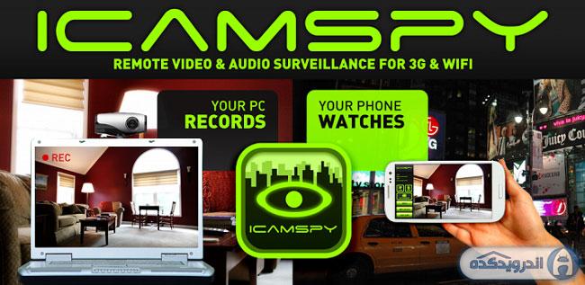 دانلود دوربین کنترل نامحسوس iCamSpy Pro v1.3.1