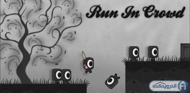 دانلود بازی فکری و زیبای Run In Crowd v1.1.7c