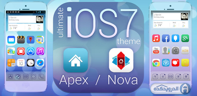 دانلود تم Ios نهایی Ultimate iOS7 Apex Nova Theme v1.45