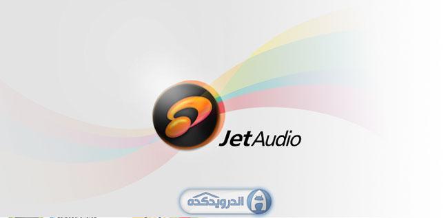 دانلود پلیر قدرتمند jetAudio Music Player Plus v3.2.2