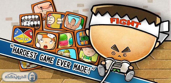 دانلود سخت ترین بازی دنیا Hardest Game Ever 2 v12.0