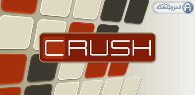 دانلود بازی فکری CRUSH v1.0