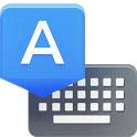 دانلود صفحه کلید اصلی اندروید Google Keyboard v1.1.1881.801980