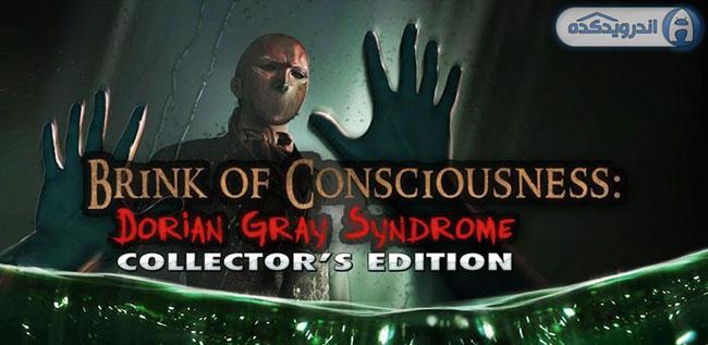 دانلود بازی ترسناک Brink of Consciousness v0.0.28 به همراه دیتا
