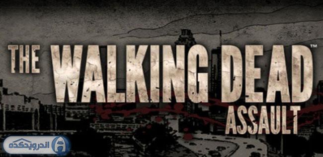 دانلود بازی مردگان متحرک The Walking Dead: Assault v1.0 همراه دیتا