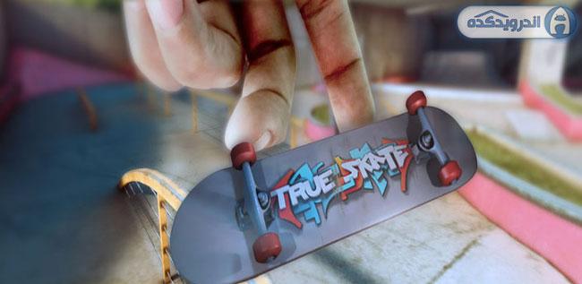 دانلود بازی اسکیت واقعی True Skate v1.3.6 اندروید – همراه دیتا + تریلر