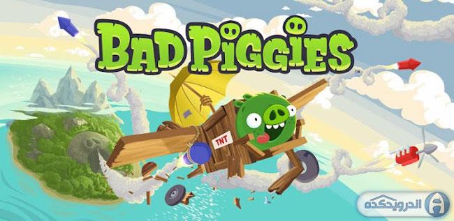 بازی فوق العاده جذاب Bad Piggies HD 1.6.1 – اندروید