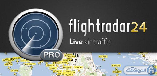 دانلود برنامه نمایش ترافیک هوایی Flightradar24 – Flight Track Premium v6.1 اندروید