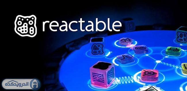 دانلود برنامه جالب ساخت موزیک Reactable mobile v2.1.3