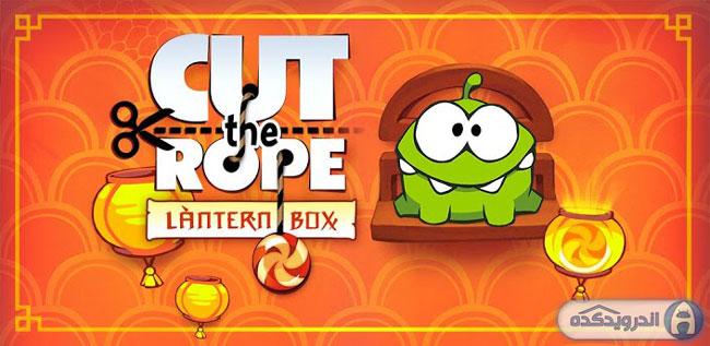 دانلود بازی طناب را ببر Cut the Rope HD v2.4.6 اندروید