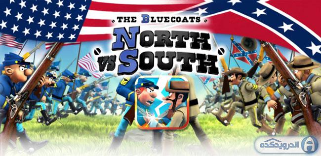 دانلود بازی شمال در مقابل جنوب North vs South v1.3 همراه دیتا
