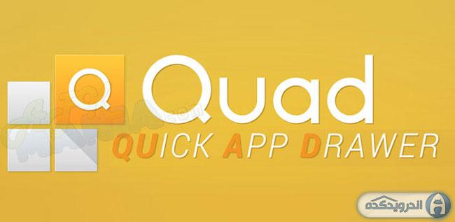 دانلود برنامه فوق العاده Quad Drawer, quick app drawer v1.0.1