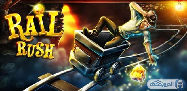 دانلود بازی راه آهن راش Rail Rush v1.3.0