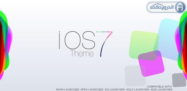 دانلود تم فوق العاده زیبا و با کیفیت iOS 7 Theme HD Concept 8 in 1 v3