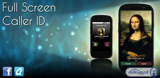 دانلود برنامه نمایش تصویر تماس گیرنده Full Screen Caller ID PRO v9.5.6