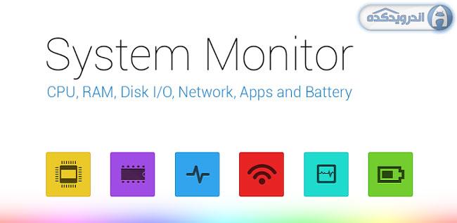دانلود برنامه مدیریت گوشی System Monitor v1.2.4.1
