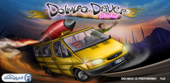دانلود بازی زیبا و هیجان انگیز راننده Dolmus Driver v1.0